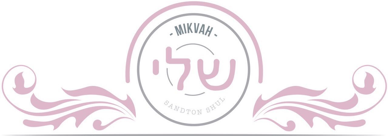 mikvah sandton look and feel